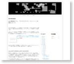 Status 703.: auの新料金プラン 『カケホとデジラ』 キャンペーンが意外とオトク。