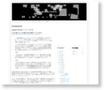山口正博のブログ: AppleがiPodをリストラする。