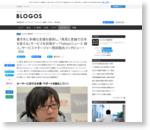 書き手に多様な支援を提供し、「発見と言論で日本を変える」サービスを目指す~「Yahoo!ニュース 個人」サービスマネージャー岡田聡氏インタビュー~ (1/3)