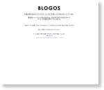 自民党と代理店の陰謀は実在する?西田亮介氏と読み解く「メディアと政治」 (1/3)