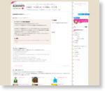 ひな祭りページトップ ブログパーツ | ブログパーツのギャラリー BLOGPARTS DESIGN