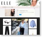 【ELLE】 *hannaの 「パンの香りとサブリナ日記」| あんぱん専門店『SIZUYAPAN』オープン|エル公式ブログ