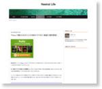 「Hulu」で見たおすすめの海外ドラマを5つ厳選してみた : Neetral Life
