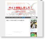 今度こそ…?! NHKラジオ第1『ごごラジ!』出演します!