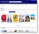 映画『バーニング・オーシャン』公式サイト
