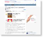 キングコング西野さんの絵本『えんとつ町のプペル』無料公開の驚くべき新しくなさについて(飯田一史) - 個人 - Yahoo!ニュース