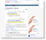 たかの友梨が「究極のホワイト企業」に変貌(今野晴貴) - 個人 - Yahoo!ニュース