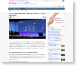 Facebook:利用者16億人突破、広告収入が売上の96%以上「これからも続く広告依存」(佐藤仁) - 個人 - Yahoo!ニュース