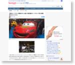 【東京オートサロン】観客29万人越えの新記録!オートサロンで見た個性溢れるクルマたち(辻野ヒロシ) - 個人 - Yahoo!ニュース