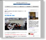 記者が明かす!「新聞テレビの取材が連鎖する」特別音声セミナー(1時間)プレゼント – 記者が教える広報PRの方法