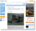 ペンタックス MX:カメラアーカイブ:カメラファン | 中古カメラ・レンズ検索サイト/欲しい中古カメラが見つかる!