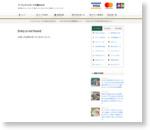 Apple PayはVISAカードに対応していない?三井住友VISAカードの公式リリースから、VISAが使えるかどうかを読み取ってみる。 - クレジットカードの読みもの
