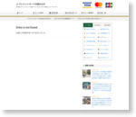 ブログで使えるフリー写真素材サイトまとめ!FlickrのAPIがまた落ちているので、代わりになる無料写真サイトを探してみました。 - クレジットカードの読みもの