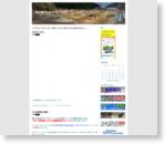タイム計測会のご案内 | 秩父滝沢サイクルパークブログ