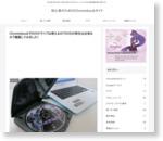 ChromebookでDVDドライブは使えるの?DVDの再生は出来るの?確認してみました! | 初心者のためのChromebookガイド