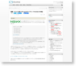 リクエストを落とさずにnginxをアップグレードする方法とその検証 | cloudrop