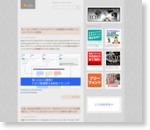 コリス | サイト制作に関する最新の情報をご紹介
