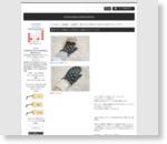 ★ダウンロード用★ミシンで作るミトン手袋(大人フリーサイズ) -PATTERN SHOP: COLORFUL HARMONY