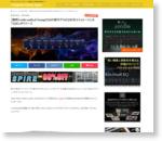 【無料】volko audioよりmaag EQ4の前モデルEQ3Dをエミュレートした「Q3D」がリリース | Computer Music Japan