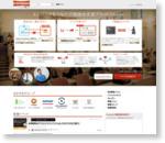 connpass - 人をつなぐIT勉強会・イベント支援サイト