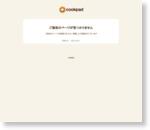 【ランチ革命!】スープジャーで炊飯、驚くべき活用法を紹介!
