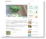 お弁当に忍ばせたい…「ブロッコリーの茎ちゃん」が、ゆるカワ!