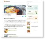 【休日を満喫】おうちで作れる「ホテルライク」な朝食6選