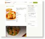 *鶏肉とたけのこの煮物* by ねっちゃんっ [クックパッド] 簡単おいしいみんなのレシピが169万品
