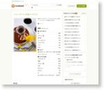 ♡バレンタインに本格ティラミス♡ by ko~ko [クックパッド] 簡単おいしいみんなのレシピが163万品