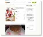 ❤バレンタインにチョコムース❤ by ko~ko [クックパッド] 簡単おいしいみんなのレシピが163万品