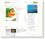 お弁当にも!鶏ささみのピカピカケチャップ by MyT09 [クックパッド] 簡単おいしいみんなのレシピが159万品