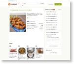 ウチの鉄板!鶏ささみのカリカリから揚げ by moj [クックパッド] 簡単おいしいみんなのレシピが166万品
