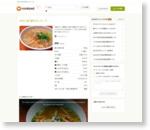 めちゃ旨!豚もやしスープ by みどふぁどベシ [クックパッド] 簡単おいしいみんなのレシピが160万品