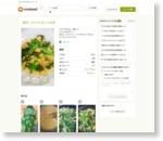 ☺簡単☺トロトロたまご小松菜☺ by ☆海ママ☆ [クックパッド] 簡単おいしいみんなのレシピが159万品