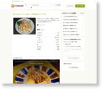 新玉ねぎとツナ☆新じゃが和風ポテトサラダ by creamcrepe [クックパッド] 簡単おいしいみんなのレシピが167万品