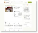 食べる温豆乳_きなこ黒ゴマ(レンジ) by ju_10 [クックパッド] 簡単おいしいみんなのレシピが159万品