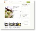 ♠抹茶ホワイトチョコマフィン♠ by ko~ko [クックパッド] 簡単おいしいみんなのレシピが170万品