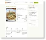 筍の和風ぺペロンおつまみ♪ by ハルくんmama [クックパッド] 簡単おいしいみんなのレシピが169万品