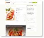☆新玉ねぎとトマトのサラダ☆ by レアレアチーズ [クックパッド] 簡単おいしいみんなのレシピが167万品