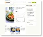 たけのことトマトのチーズソテー♪ by putimiko [クックパッド] 簡単おいしいみんなのレシピが169万品
