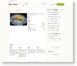 ふるふる!フルーツ牛乳寒天! by snaiai [クックパッド] 簡単おいしいみんなのレシピが166万品