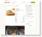 ∮こんにゃくと玉ねぎ✰甘辛✰彡生姜焼き∮ by 矢切のねぎちゃん [クックパッド] 簡単おいしいみんなのレシピが159万品