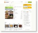 *゜✽チョコたっぷり贅沢ブラウニー*✽ by ko~ko [クックパッド] 簡単おいしいみんなのレシピが163万品