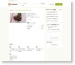 材料たった3つで*ガルボもどきクッキー by mutsu* [クックパッド] 簡単おいしいみんなのレシピが160万品