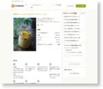 簡単おいし♪ミカン缶のヨーグルトムース♪ by よつ葉ママ [クックパッド] 簡単おいしいみんなのレシピが166万品
