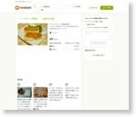 トースターで簡単 ✿豆腐の田楽✿ by ちびぷりん [クックパッド] 簡単おいしいみんなのレシピが159万品