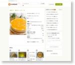 桃缶で✿桃のムースケーキ✿ by レアレアチーズ [クックパッド] 簡単おいしいみんなのレシピが166万品
