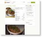 もやしと豚ひき肉のピリ辛味噌丼 by moj [クックパッド] 簡単おいしいみんなのレシピが165万品