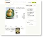 くわいの含め煮 by みやこ [クックパッド] 簡単おいしいみんなのレシピが161万品