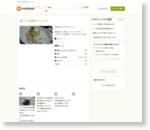 激ウマ♪塩麹ドレッシング by 豆とオリーブ [クックパッド] 簡単おいしいみんなのレシピが159万品